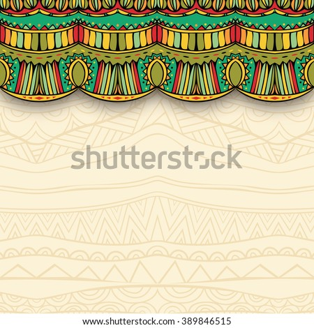 Ornate curtain and ethnic ornament background. Colorful element with shadow. Mexican ornament for tribal background. Flyer or greeting card template. Vector illustration. - stock vector