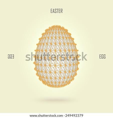 ornate easter egg vector edition - stock vector