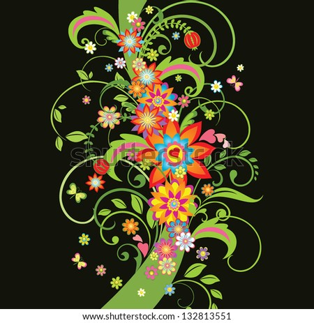 Ornate floral border - stock vector