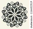 ornate floral decoration, vector design element - stock vector