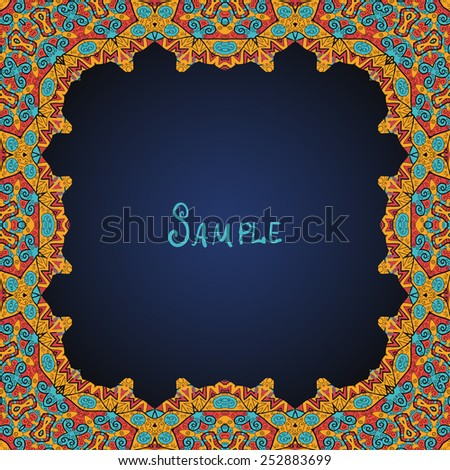 Ornate frame border with a lot of copyspace. Template for menu, greeting card, invitation or cover - stock vector