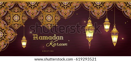 Ornate horizontal vector banner, three vintage lanterns for Ramadan wishing.Arabic shining lamps.Decor in Eastern style. Islamic background.Ramadan Kareem greeting card, advertising, discount, poster.