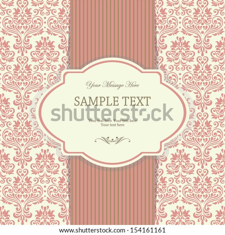 Ornate seamless damask background. Invitation to the wedding or announcements - stock vector