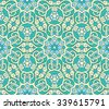 Ornate seamless pattern, turquoise ornamental background, decorative interweaving, winter swatch for fabric design. - stock vector