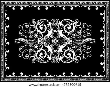 Ornate Vector Frames & Elements - stock vector