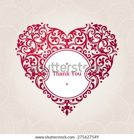 Ornate vector heart in Victorian style. Elegant element for logo design. Lace floral illustration for wedding invitations, greeting cards, Valentines cards. Thank you message. Vintage frame. - stock vector