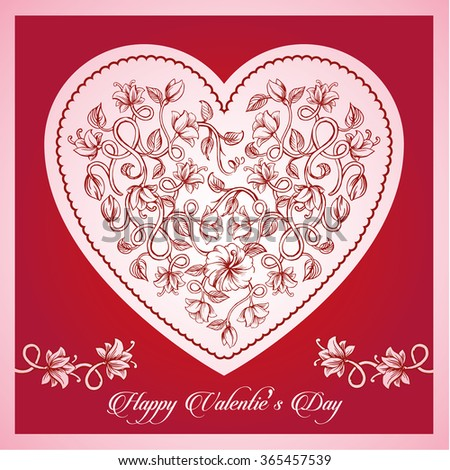 Ornate vector heart in Victorian style. Elegant element for logo design. Lace floral illustration for wedding invitations, greeting cards, Valentines cards. Vintage red decor in shape of heart. - stock vector