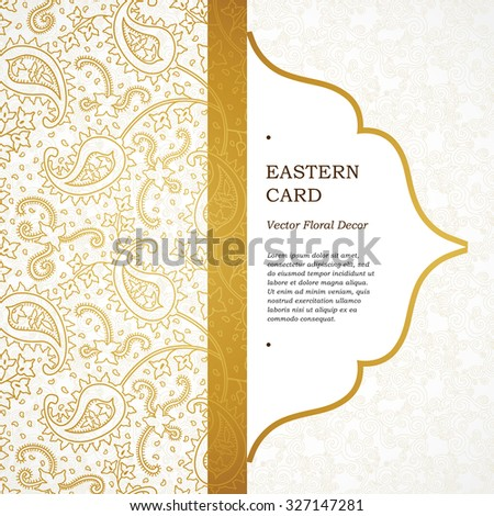 ornate vertical vintage cards outline golden decor in eastern style template frame for save