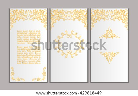 Ornate vintage booklet with line art floral decor. Golden outline decoration in Eastern style. Template frame for brochure, invitation, flyer, page layouts, leaflet, poster. Vector border. - stock vector