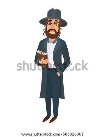 Orthodox Jewish Man East Tradition Israeli Stock Vector Royalty