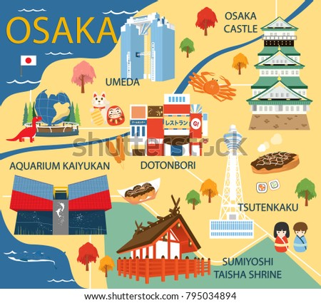 Osaka Map Colorful Landmarks Japan Illustration Stock