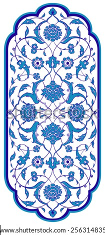 Ottoman Islamic ceramic floral vector border frame tile - stock vector