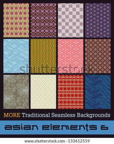 Our fifth collection of twelve traditional seamless Japanese fabric patterns - stock vector
