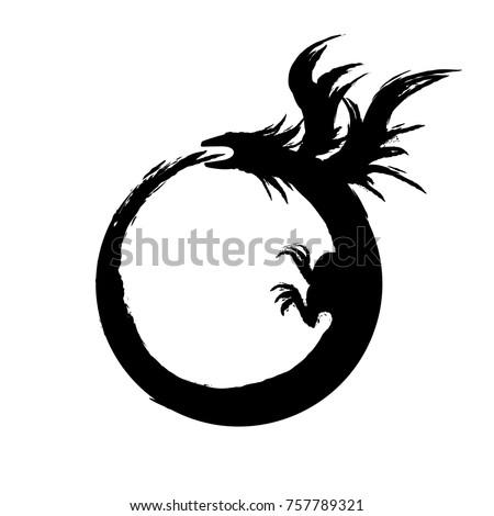 Reincarnation Symbol | www.pixshark.com - Images Galleries ...