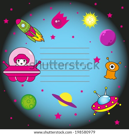 essay space adventure In the last century when a human astronaut first arrived on the moon he said: space exploration is a big step for mankind.