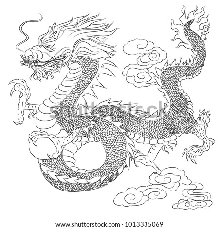 Japanese Dragon Head Outline