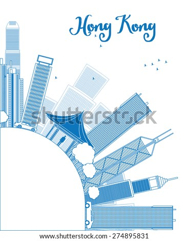 Outline Hong Kong skyline with taxi and copy space. Vector illustration. Business travel and tourism concept with place for text. Image for presentation, banner, placard and web site. - stock vector
