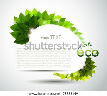 oval frame with fresh green leaves - stock vector