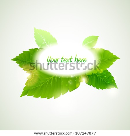 Oval text frame with green leaves - stock vector