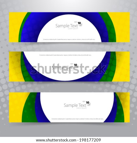 Overlapping Smooth Curve Lines Brazil Color Pattern Banner Background - stock vector