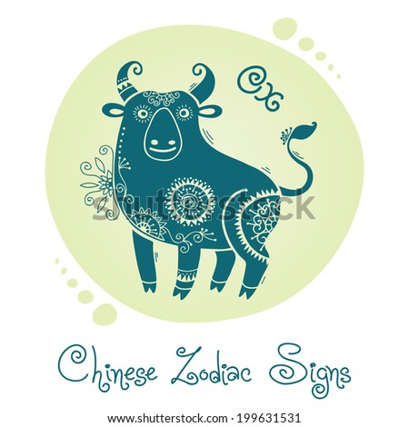 Ox. Chinese Zodiac Sign. Silhouette with ethnic ornament. Vector illustration. - stock vector