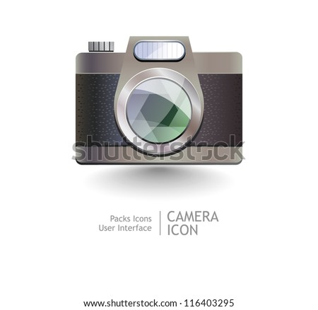 Packs icons user interface for mobile devices and web applications. Camera icon.white - stock vector