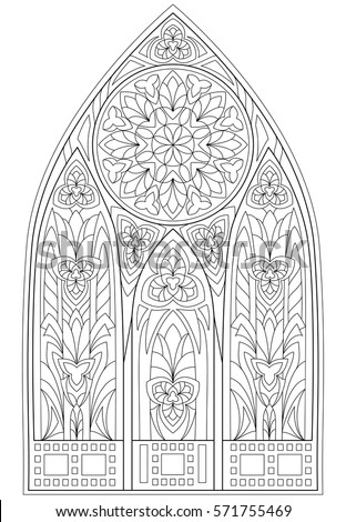 Church Window Stock Images Royalty Free Images Amp Vectors