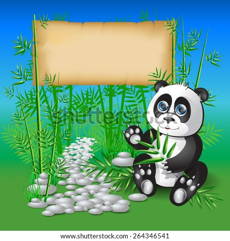 Panda sitting in bamboo branches and holding a branch of bamboo  - stock vector