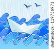 Paper boat in the blue sketched paper sea with rain and seagulls - stock vector