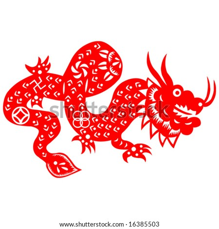 Paper cut dragon stock vector 16437373 shutterstock for Chinese paper cutting templates dragon