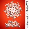 Paper cut snowflake and Merry Christmas greeting - vector illustration. - stock vector