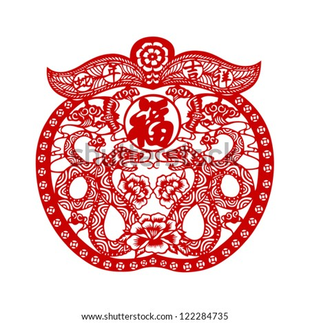 Paper cutting of two snakes and Chinese character for fortune used as decoration for Chinese New Year 2013 ( Spring Festival ) - stock vector