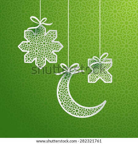 Paper graphic of Islamic design element - stock vector
