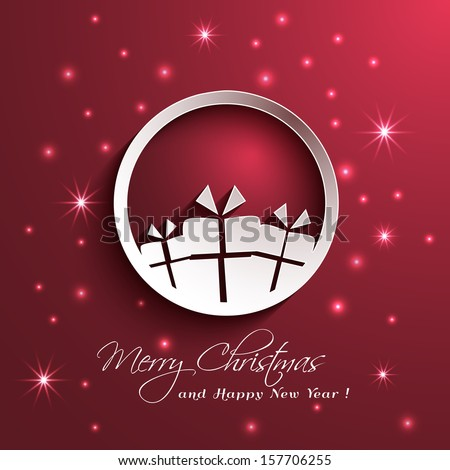 paper ornament gift box Christmas greeting card - stock vector