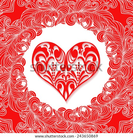 Paper Ornate Heart on isolated decoration background. Happy Valentines Day Greeting card. Suitable for various designs, invitation and scrapbook. Vector illustration EPS 10 - stock vector