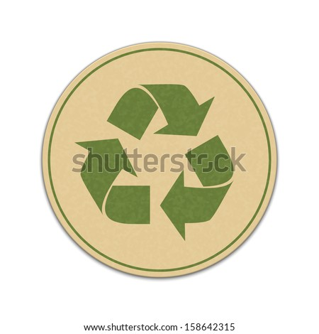 Paper recycle sticker isolated on white background - stock vector