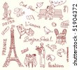 Paris doodles. French cuisine. - stock vector