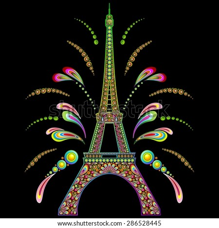 Paris Eiffel Tower Psychedelic on Black - stock vector