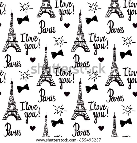 Paris Love You Illustration Black Ink Stock Vector 655495237