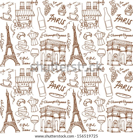 stock vector paris landmarks icons seamless background 156519725 - Каталог — Фотообои «Еда, фрукты, для кухни»