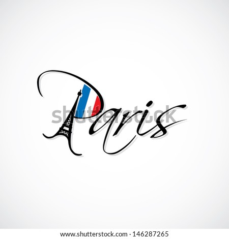 Paris lettering - vector illustration - stock vector