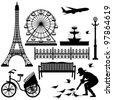 Paris Street Park Eiffel Tower Ferris Wheel - stock vector