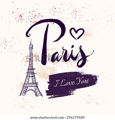 Paris. Vector hand drawn illustration with Eiffel tower. - stock vector