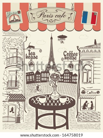Parisian street restaurant with views of the Eiffel Tower - stock vector