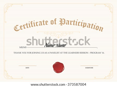 Participation Certificate Stock Vector 373587004