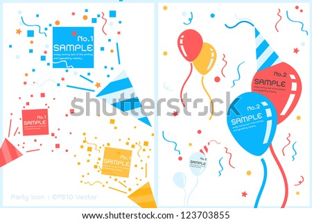 party icon, vector - stock vector