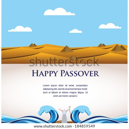 Passover Jewish Holiday  - stock vector