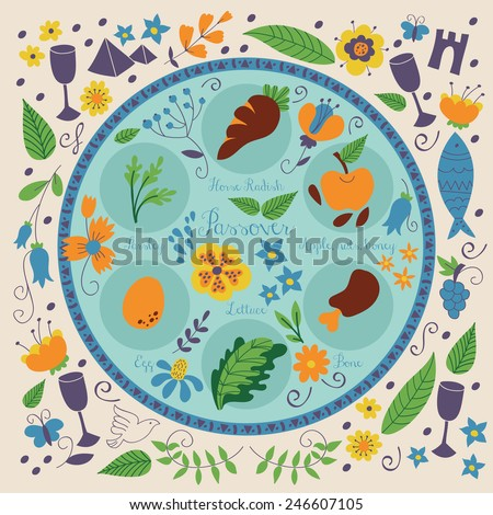Passover seder plate with floral decoration - stock vector
