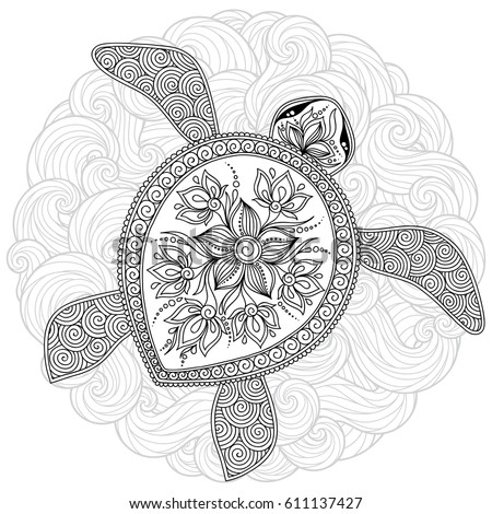 Pattern Coloring Book Coloring Book Pages Stock Vector 611137427 ...