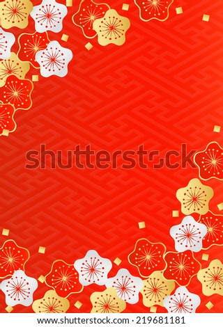 Pattern of a Japanese traditional Japanese apricot